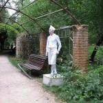 Живая скульптура в Москве на праздник